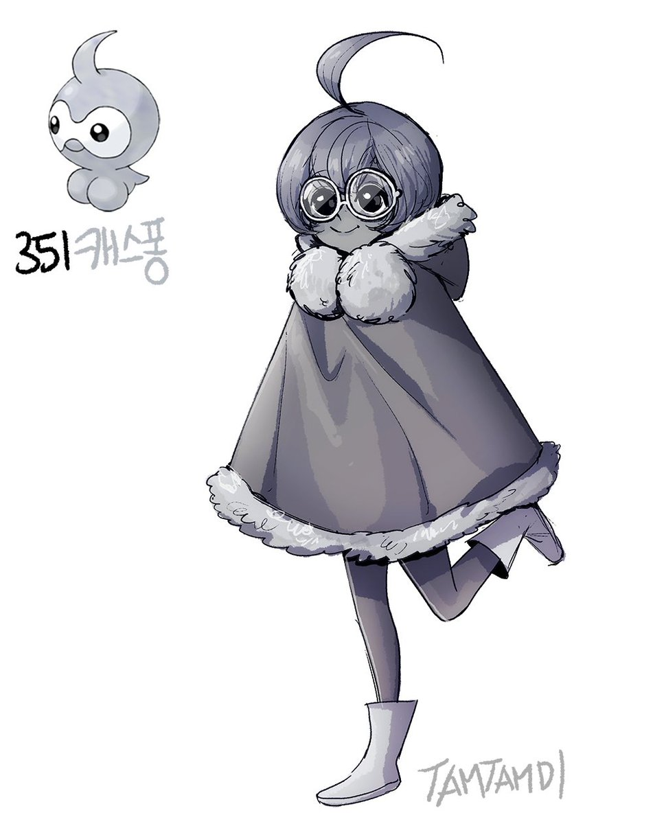 351.캐스퐁