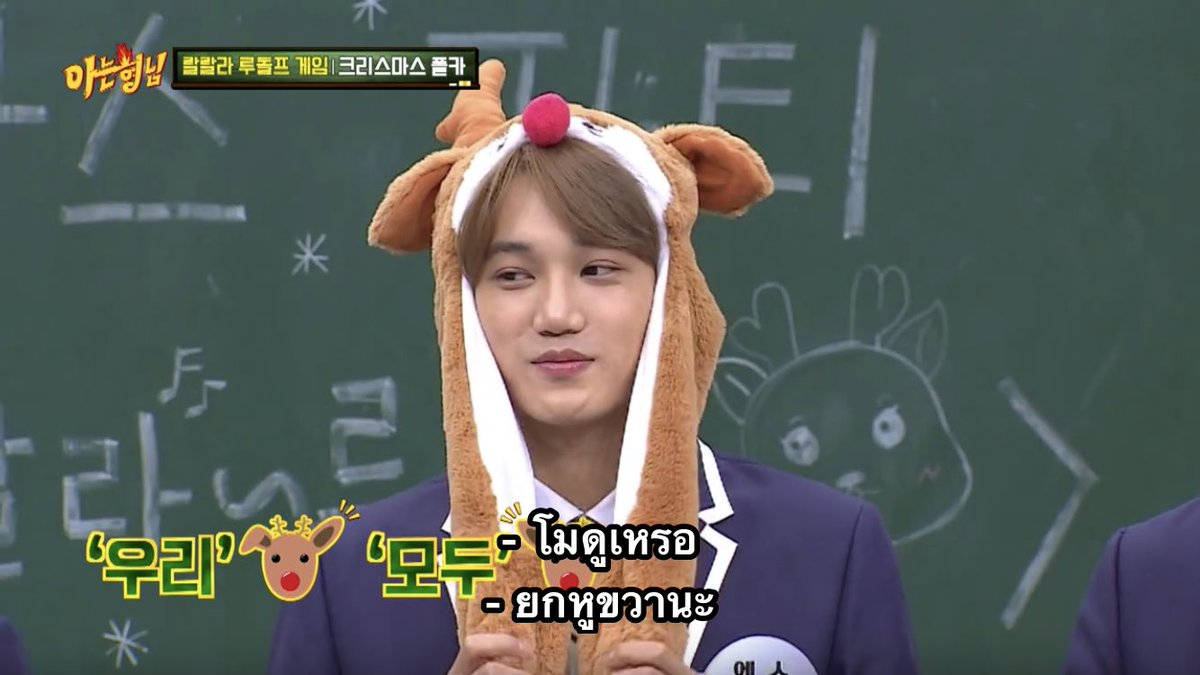 Tech Hall ⁓ Try These Exo Thaisub Knowing Brother 159