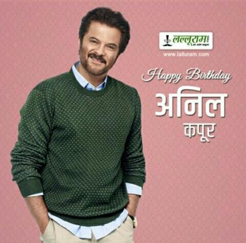 Wishes a very Happy birthday to Evergreen actor Anil Kapoor ..