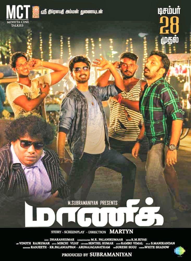 Tamil Movies on Twitter: