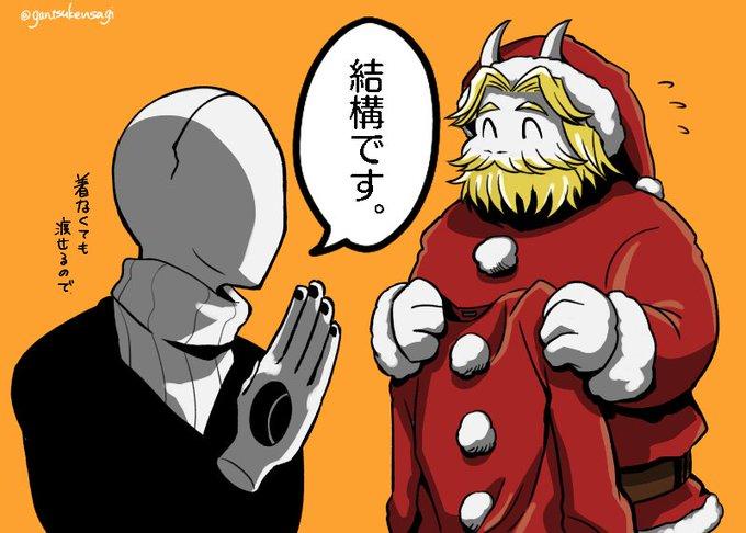 Gantsukeusagiさんのイラスト一覧