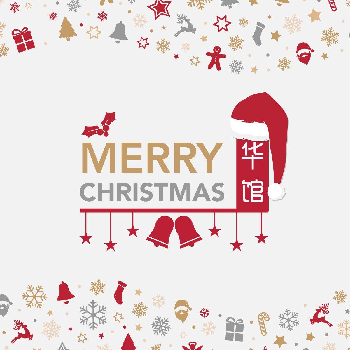 We wish you joy, love, and hope during this Christmas season. #PFChangsLebanon #MerryChristmas #Joy #Love #Hope #Christmas #25December https://t.co/2dYvmtu9Rr