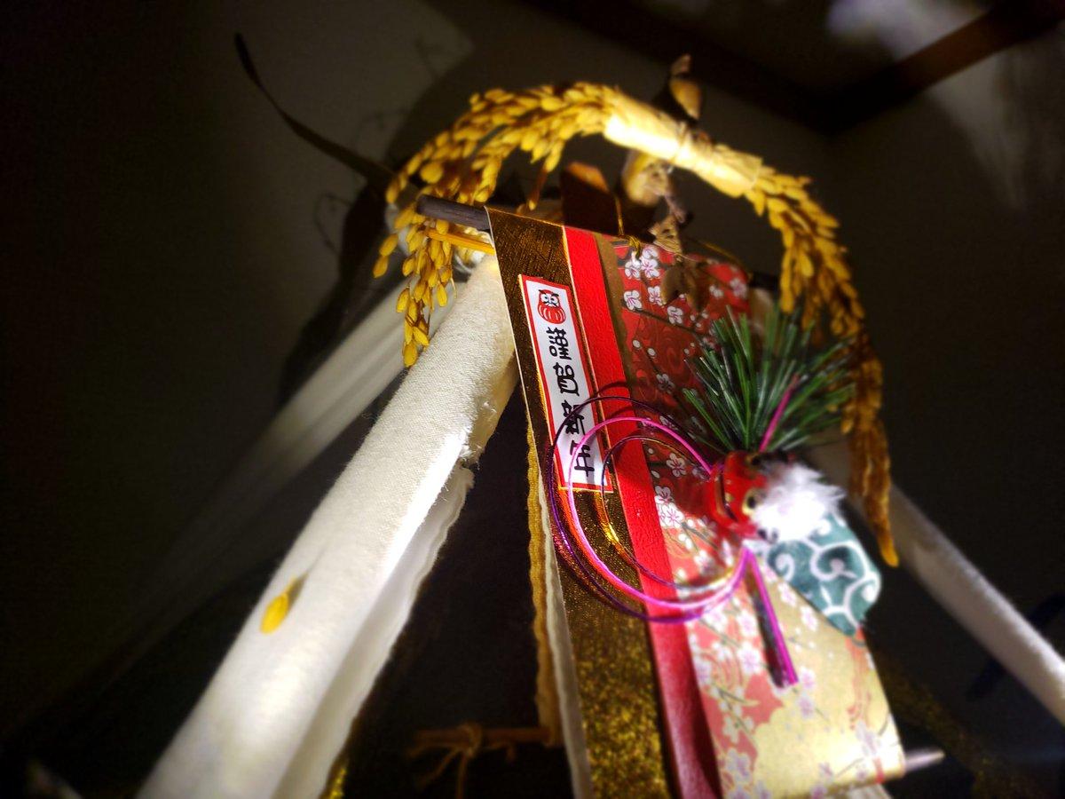 test ツイッターメディア - DAISOでライト買って付けてみました?? #ミニ神輿 #DAISO https://t.co/xND3xPc1Y4