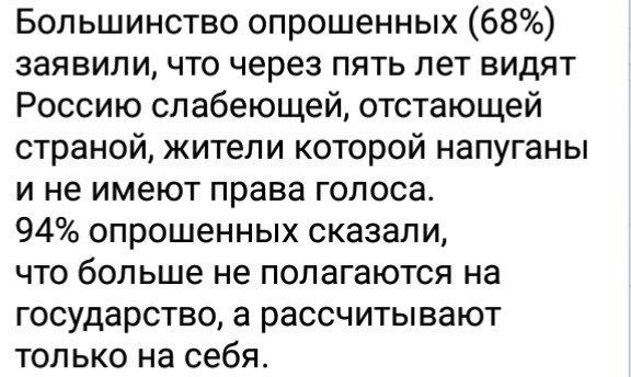 Россия апелляциями затягивает возвращение коллекции скифского золота в Украину, очередной суд в марте, - Нищук - Цензор.НЕТ 2909