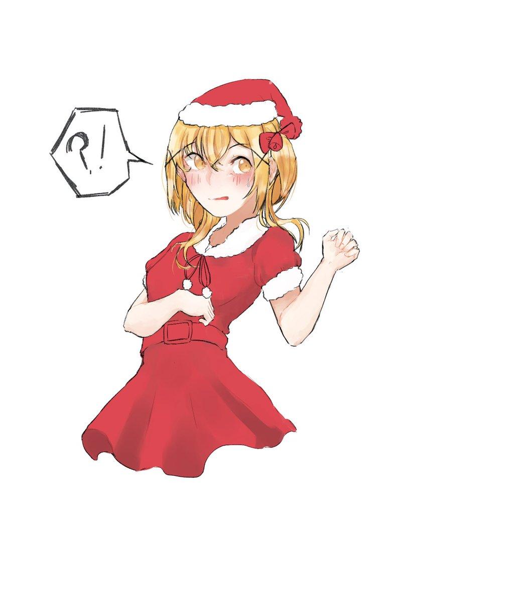 카스아리 크리스마스 그리고잇읍니다...중셉