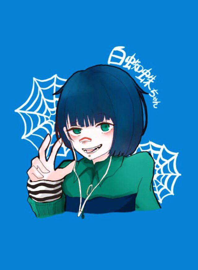 @y_j03091013  白蜘蛛ちゃん描いてみました🦕🦖🦕  とてつもなく好き…🕸ほんとに好き🕷かわいすぎるぜヽ(゚∀。)ノウェ