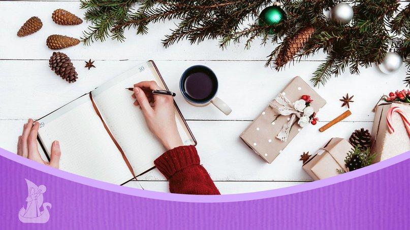 приготовление картинка успеть до нового года будет больше