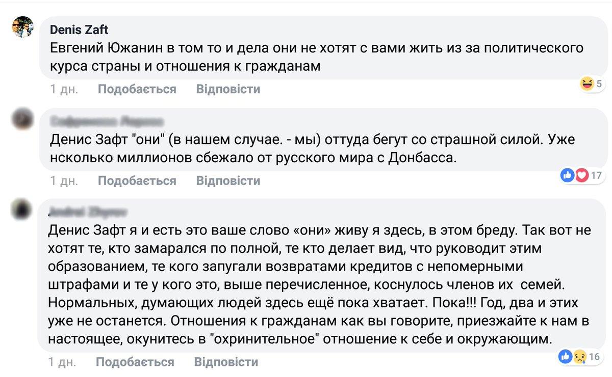 """""""Святий Миколай""""-сепаратист у Житомирі обізвав чиновницю повією і облив глінтвейном - Цензор.НЕТ 7802"""