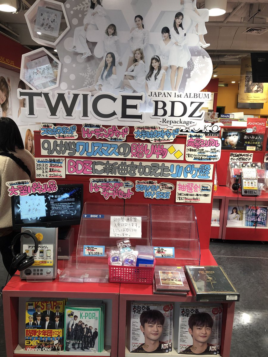 Twice BDZ repackage album already sold out | allkpop Forums