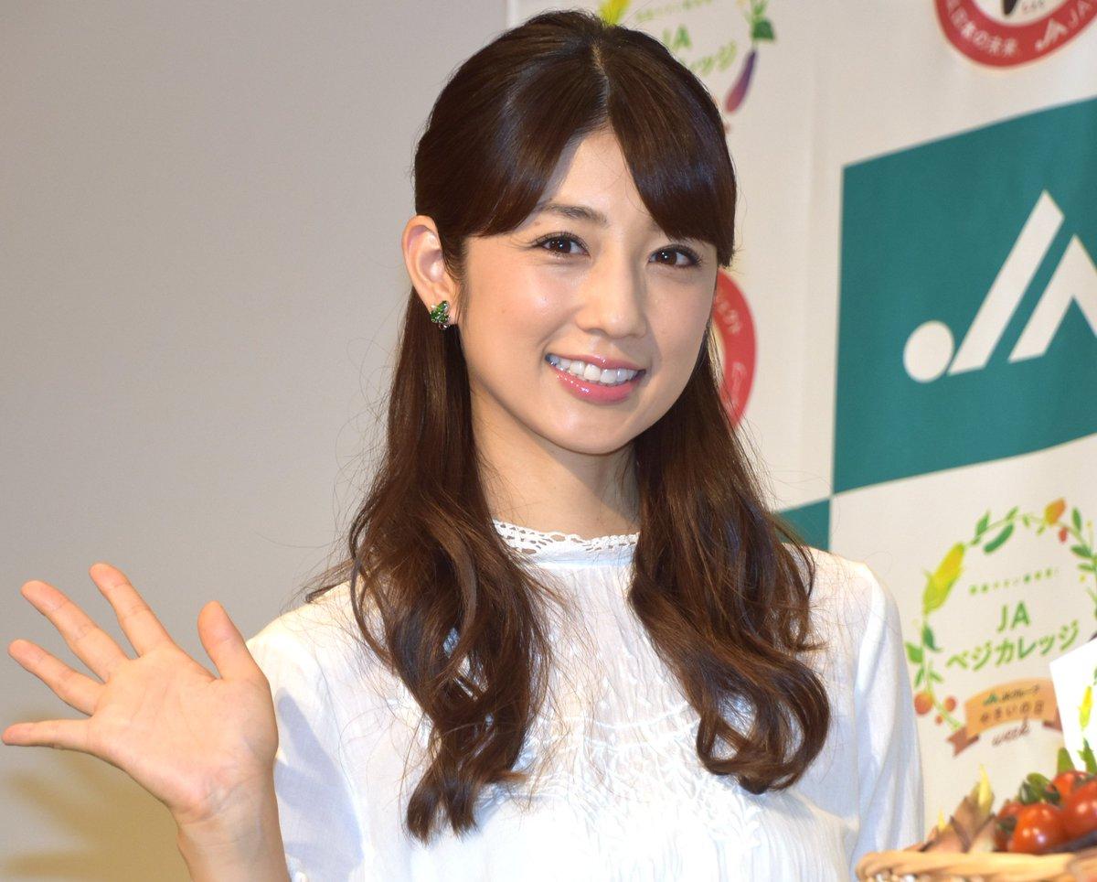 小倉優子現在