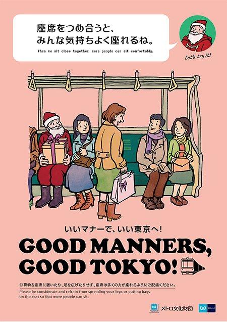 Japan Station on Twitter: