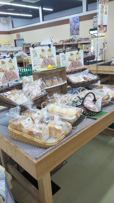 JAあいち豊田グリーンセンター藤岡店でもパンをお買い求め頂けます。