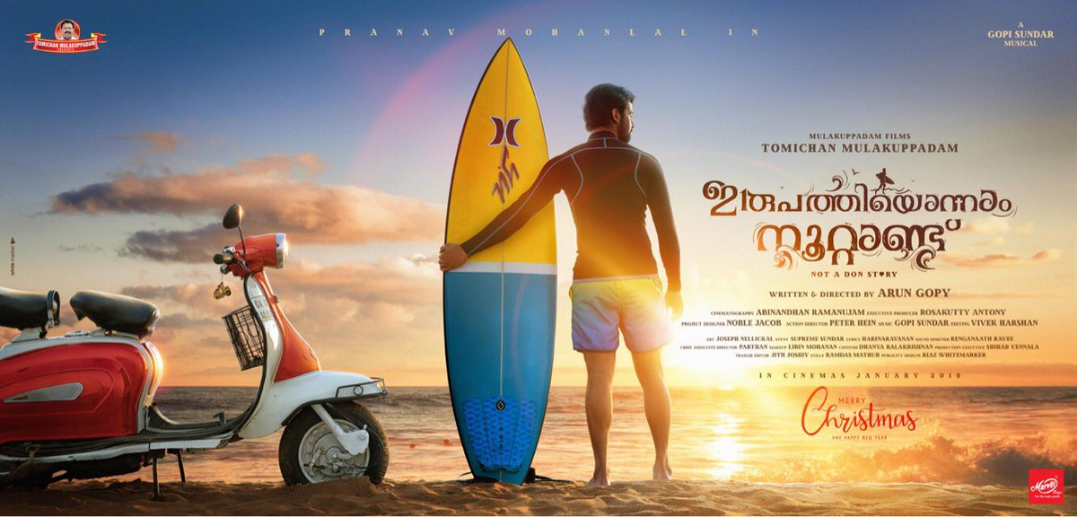 Merry Christmas #IrupathiyonnaamNoottaandu Second Look Poster https://t.co/5qUi4f2Nl9