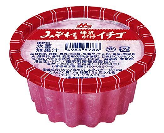 うわーーー!  カップかき氷の定番「100円みぞれ」シリーズが販売終了に 50年以上の歴史に幕 https://t.co/Qd2B27gnNi @itm_nlab