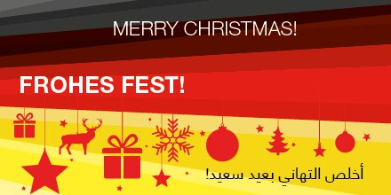 We wish you and your beloved ones a peaceful and blessed #Christmas! #happyholidays2018! In 2020 we are going to celebrate this special day in #Dubai @expo2020dubai #expo2020dubai #expo2020germany #GermanPavilion #DeutscherPavillon #Weltausstellung #CAMPUSGERMANY #MerryChristmas