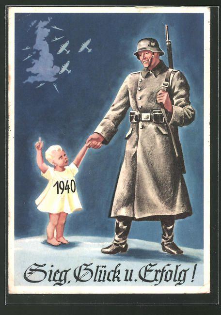 Немецкие открытки 2 мировой