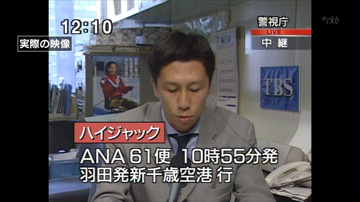 コレデナイト鉱石/放送 on Twitt...