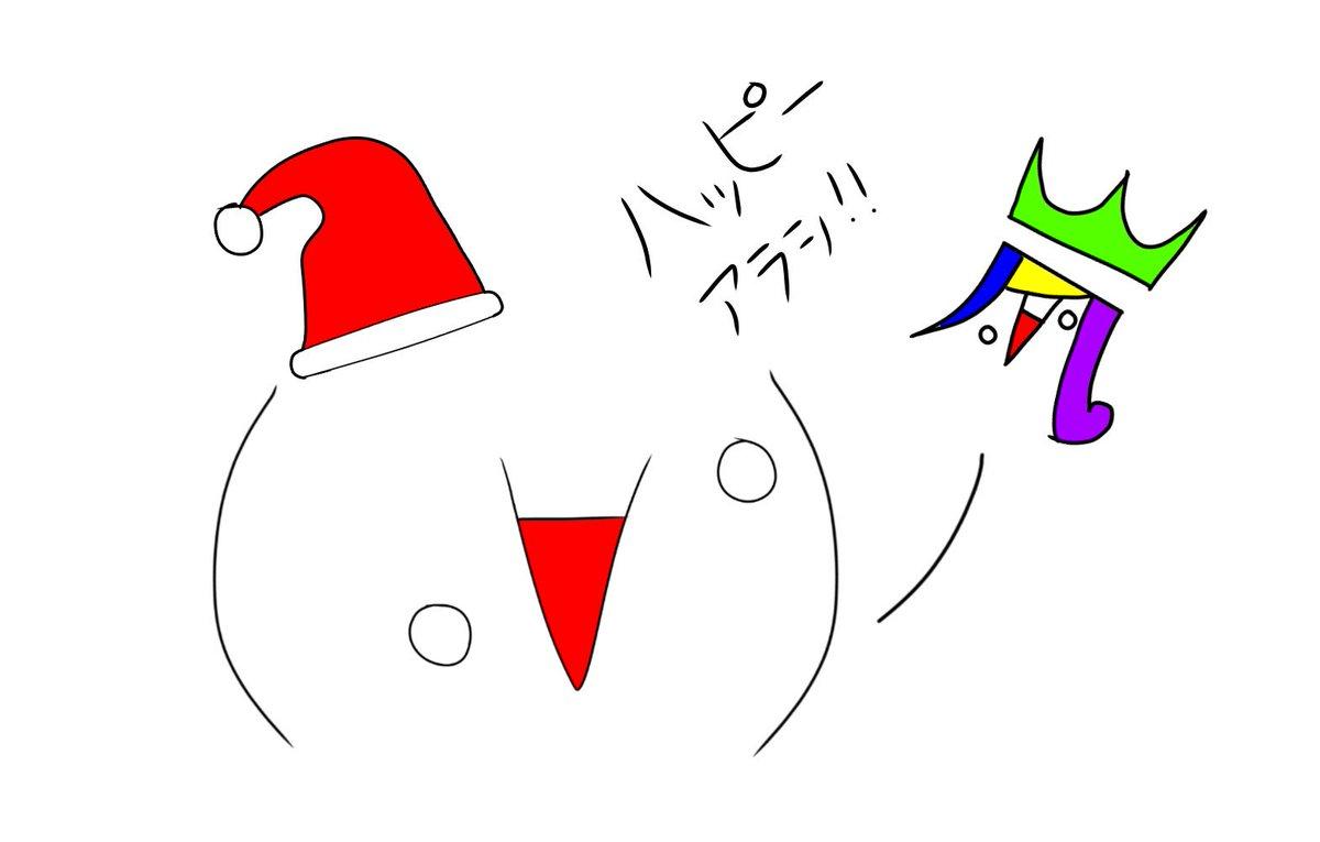 今日はクリスマス&嵐のコンサート!!まさかの途中で( 。∀ ゚