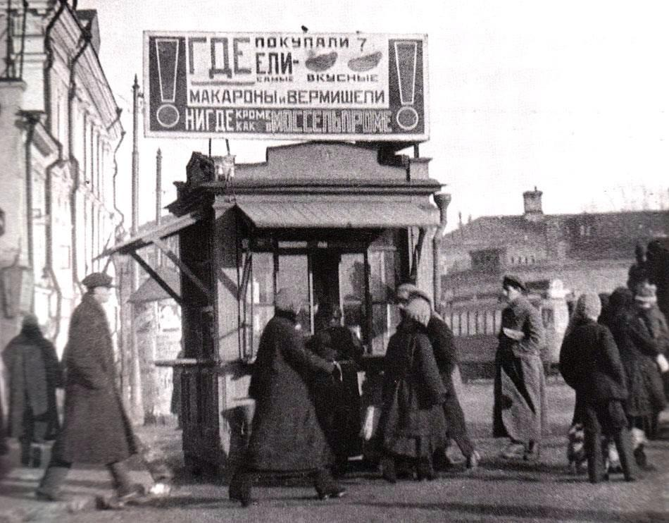 Исторические фото реклама ломкой