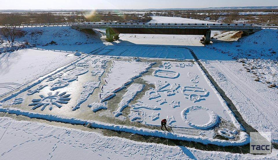 марково амурская область открытка на льду области
