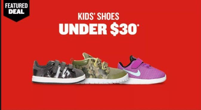 Finish Line holiday promo: Kids shoes