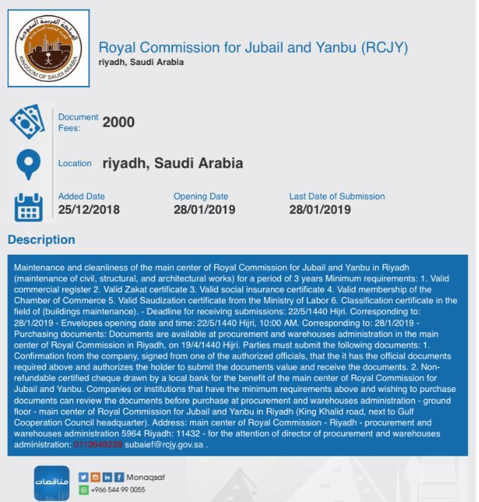 Royal commission for jubail and yanbu tenders dating