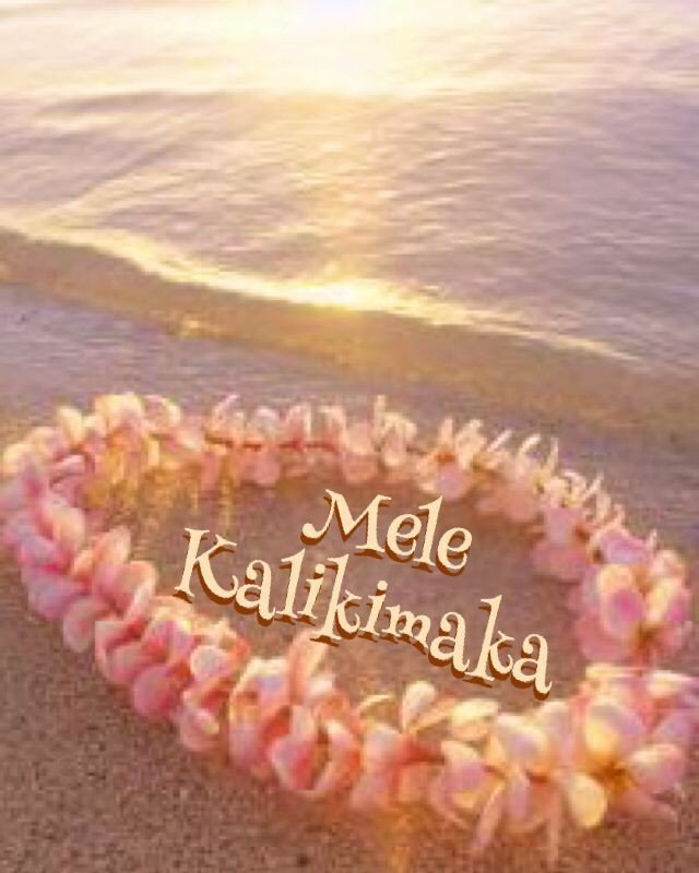 Hawaiian Merry Christmas.Mim Z On Twitter Mele Kalikimaka Merry Christmas In