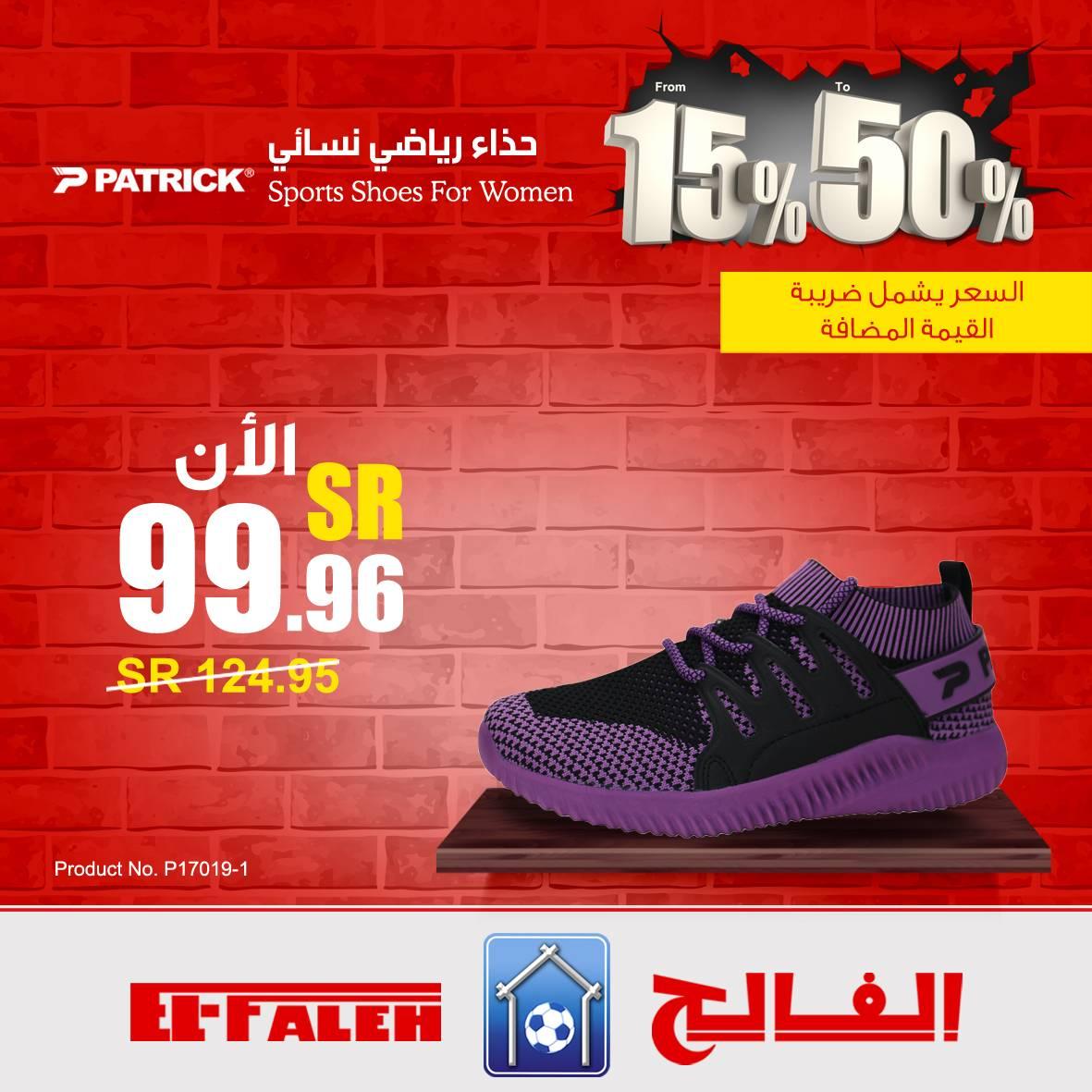 930a21f77 بيت الرياضة الفالح on Twitter:
