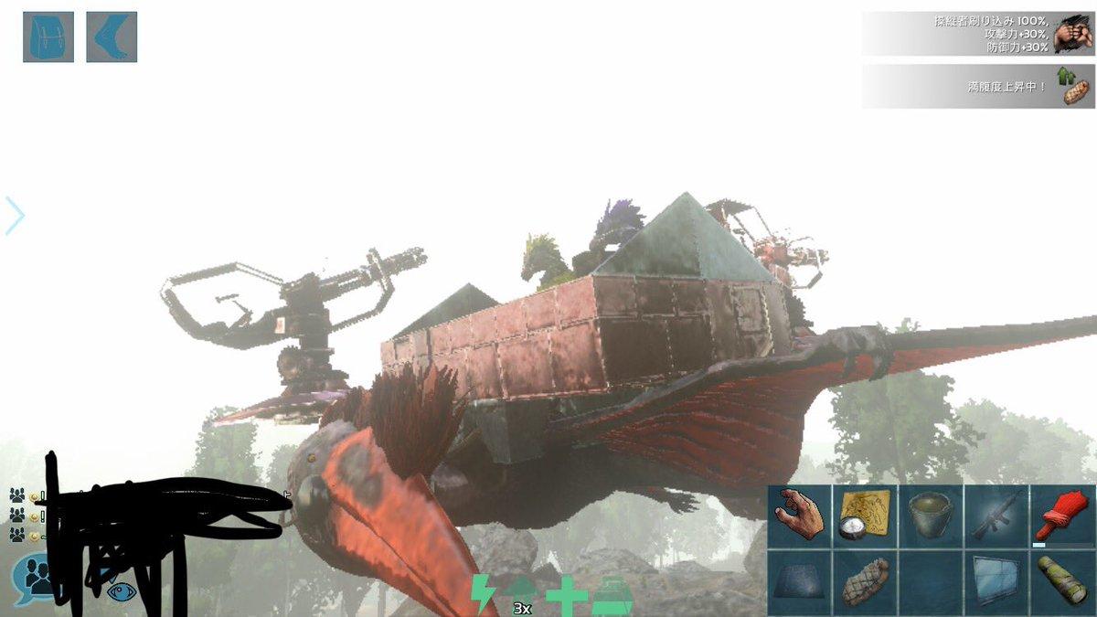 ケツァルコアトル ark Quetzal