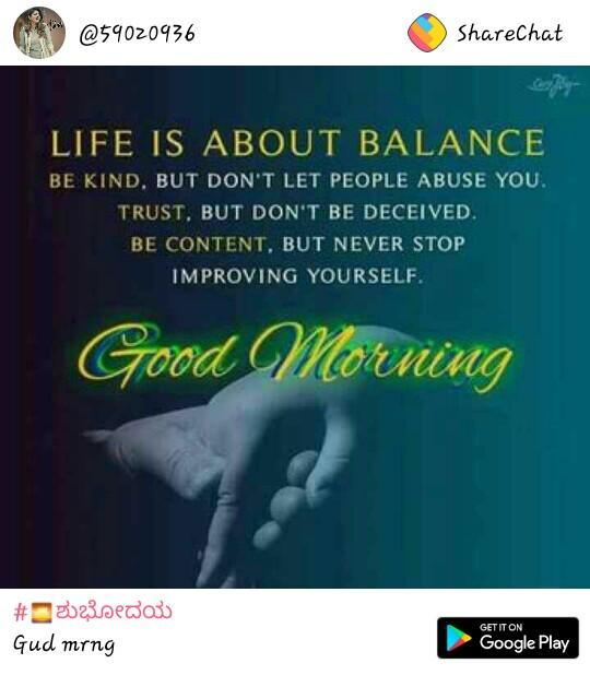 Rashmi Coorg On Twitter Gud Mrng Have A Beautiful Day