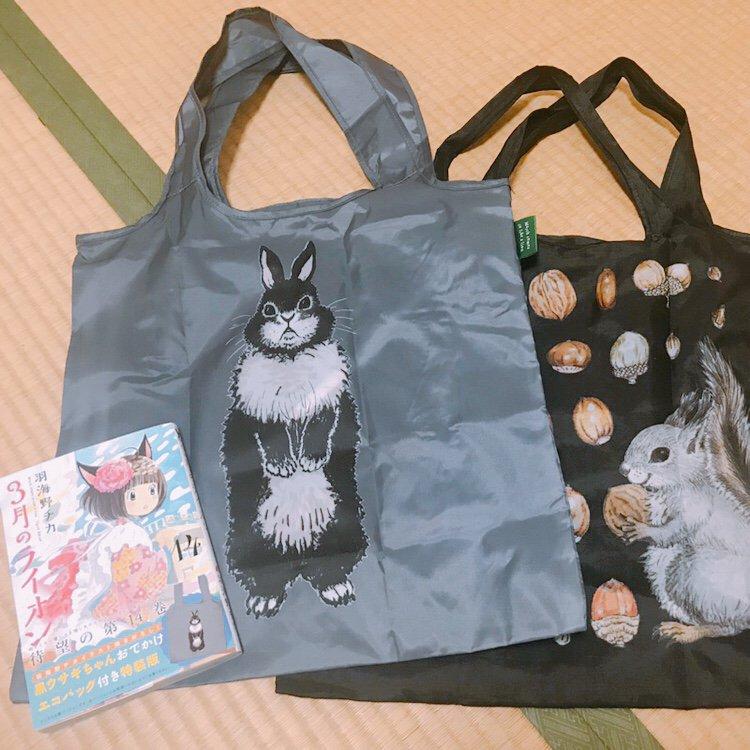 3月のライオン  黒ウサギちゃんおでかけエコバッグ付きに関する画像4