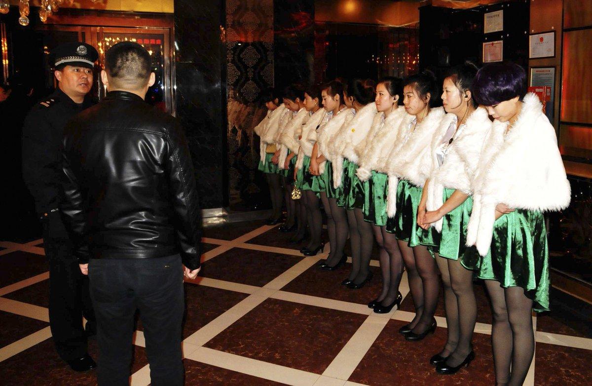 Китай проститутка домашнее проститутка русское