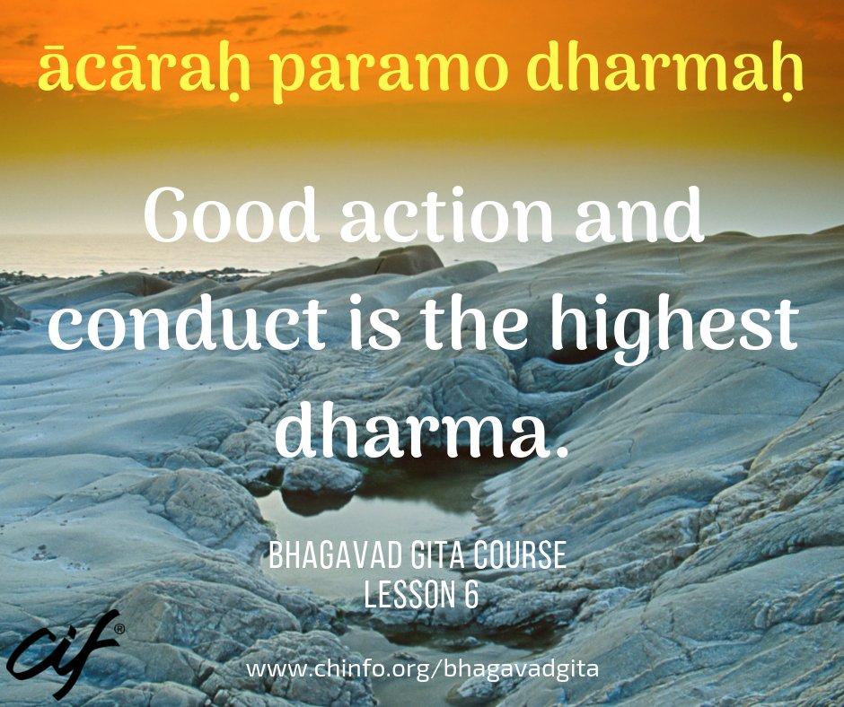 Bhagavad Gita Course on Twitter: