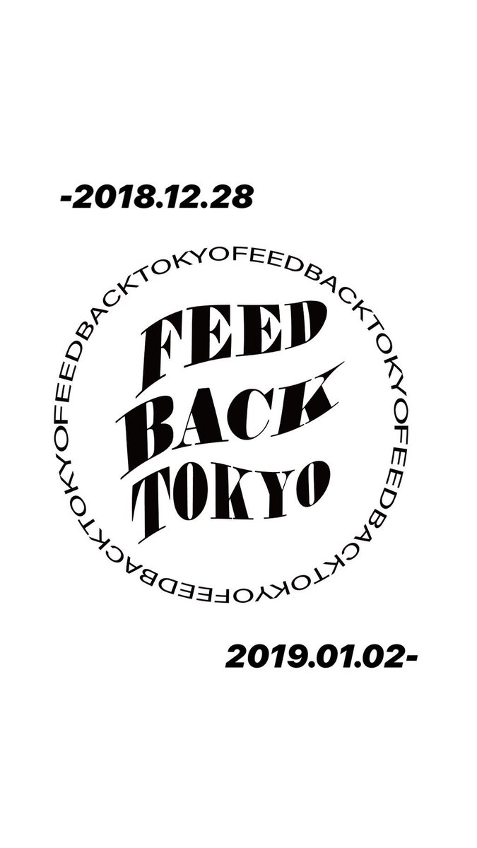 goods - Feedback! Shop in Shibuya + ROOFTOP ONLINE STORE - Page 8 DvUgH_MUcAA1S5S