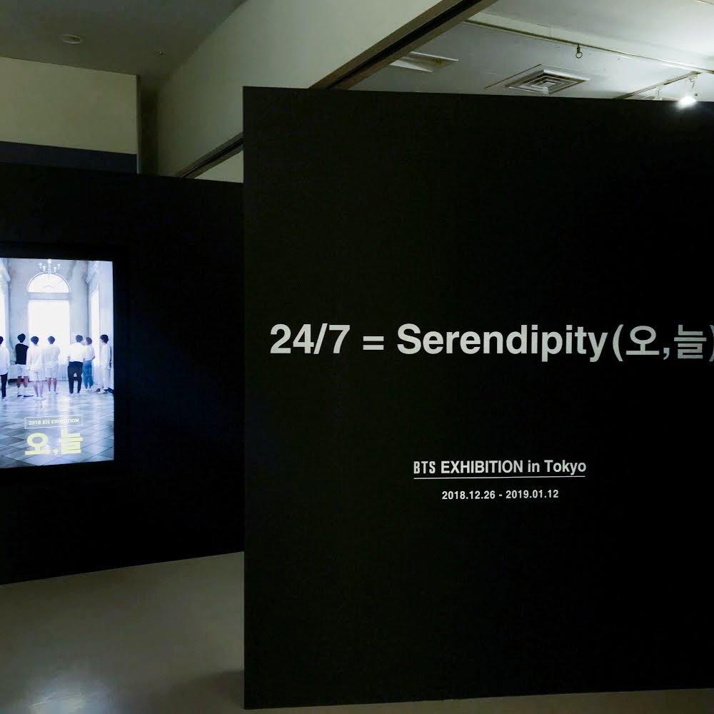 #BTS 展示会『24/7=Serendipity(오,늘)』が本日から開催しました!2018/12/26(水)~2019/1/12(土)まで、池袋サンシャインシティで開催いたします。ぜひお越しください!