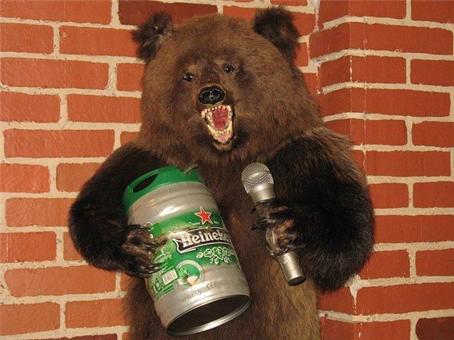 С днем рождения картинка медведь, февраля школьнику