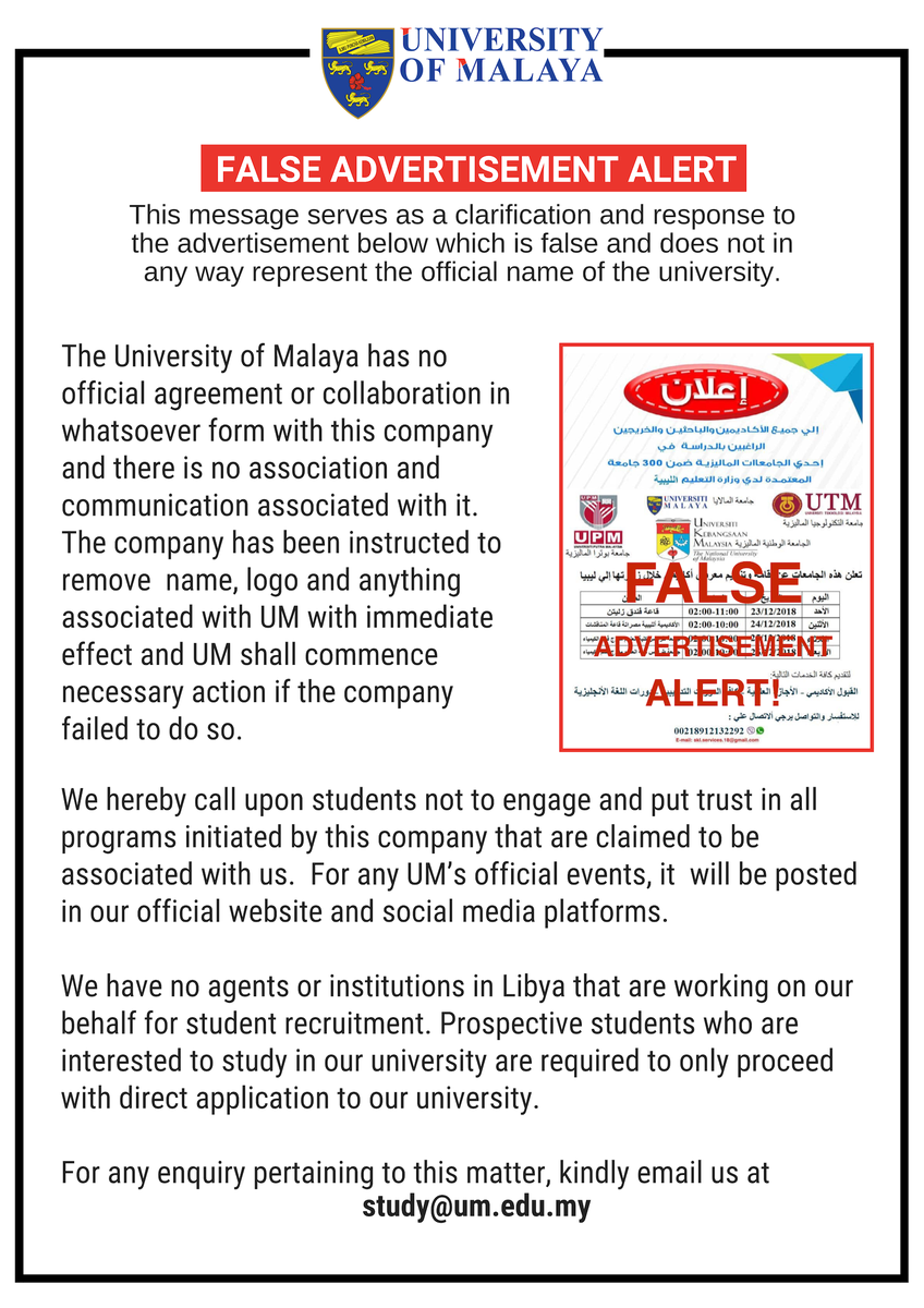 Universiti Malaya On Twitter For Any Enquiry Pertaining To This Matter Kindly Email Us At Study Um Edu My