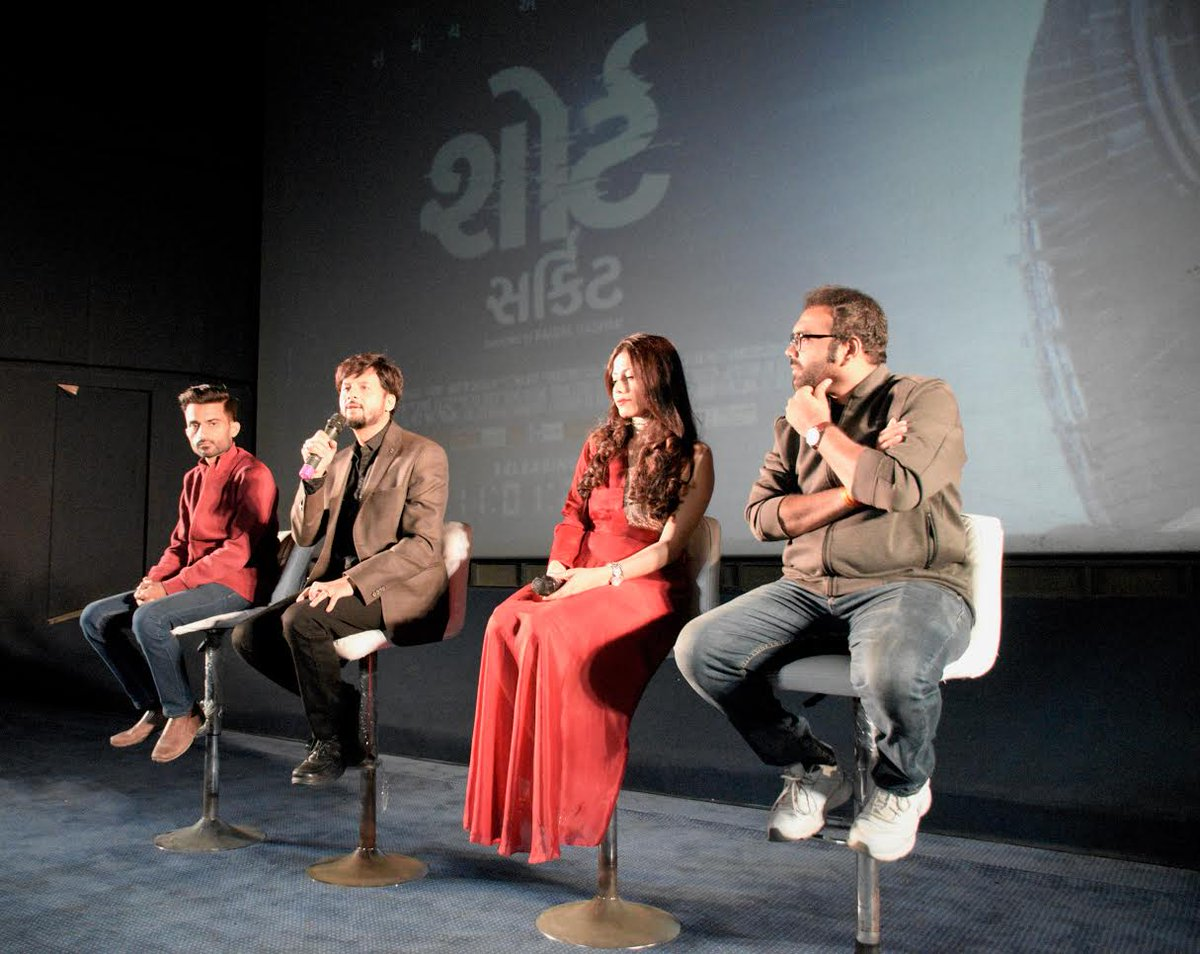 Trailer of Gujarat's first ever Sci-fi film 'Short Circuit' launched
