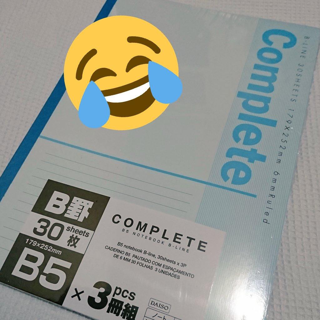 test ツイッターメディア - ダイソーで売っているCampus風ノート。その名もComplete(笑) 3冊組で100円だったのに、2冊組に切り替わるみたい??在庫が残り一組で、それ以外は全部2冊になってました…??ちなみにB罫派です?? #キャンパスノート #DAISO #ダイソー #Campusノート #B罫 #A罫 https://t.co/ytfbc3XnyT