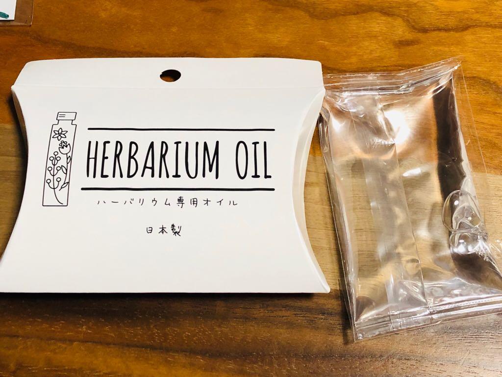 test ツイッターメディア - セリアでハーバリウムの材料を買って作ってみたよ。35mlのミニボトルでチャレンジ! サイズが小さいからドライフラワーも少なめでいいし、約30分で1本完成。楽しいな?!(*゚▽゚*) ボトル3本あるからまた作るぞ?! #ハーバリウム #セリア https://t.co/tuLT7Jergq