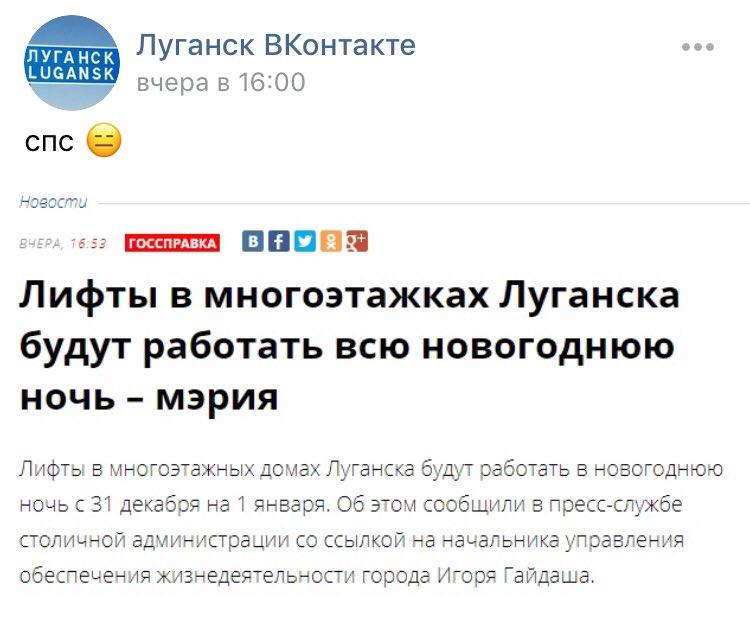 """""""Людей, як у Прип'яті"""": блогер показав передноворічне життя окупованого Донецька - Цензор.НЕТ 2472"""