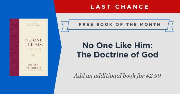 logos free book of the month