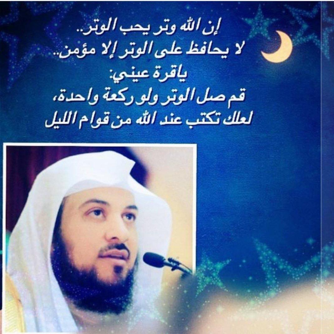 @MohamadAlarefe ؟