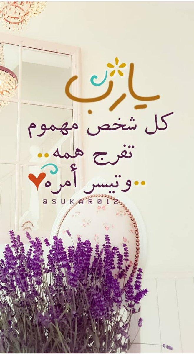 @MohamadAlarefe