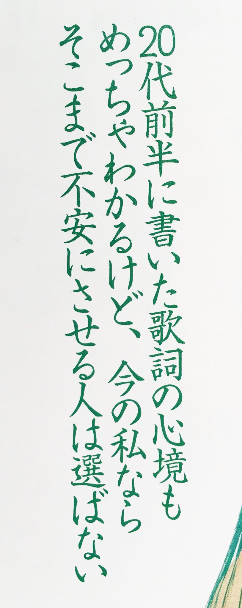 西野カナが過去の曲の歌詞の若さにやっと気付いたらしいww