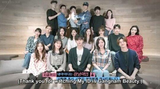 My Id Is Gangnam Beauty💋 (@kyungsukmirae) | Twitter