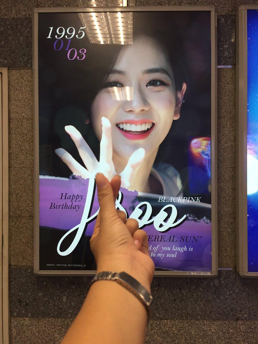 Happy Birthday too Jisoo #MissKoreaJisooDay   #ETHEREAL_SUN_JISOO<br>http://pic.twitter.com/LSDe41sGDv
