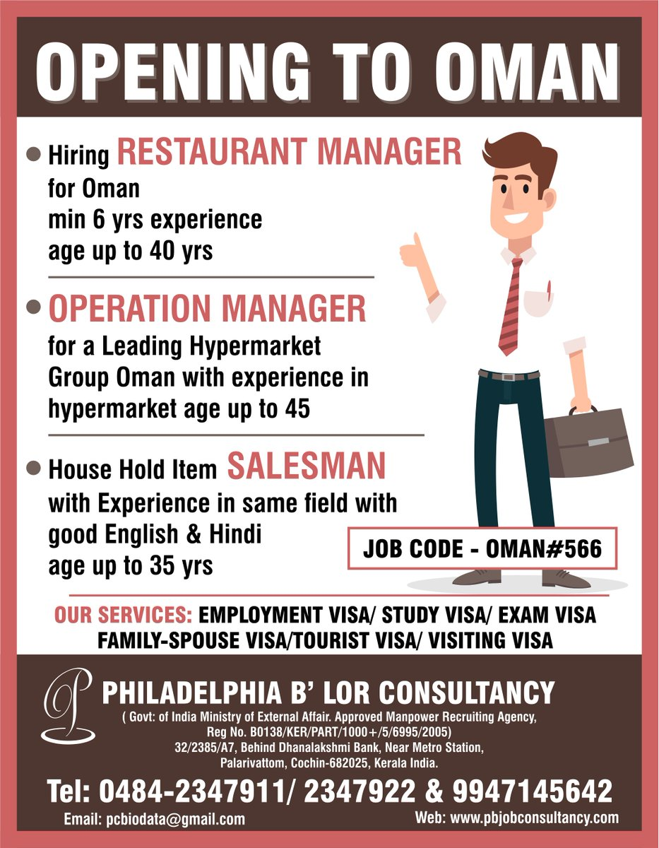 Philadelphia Consultancy (@PBJobConsultant) | Twitter