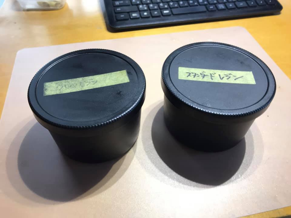 MUJIで黒い密封容器を見つけた。 これで光硬化レジンを一保管できそう〜 #FlashForgeHunter #3Dプリンター