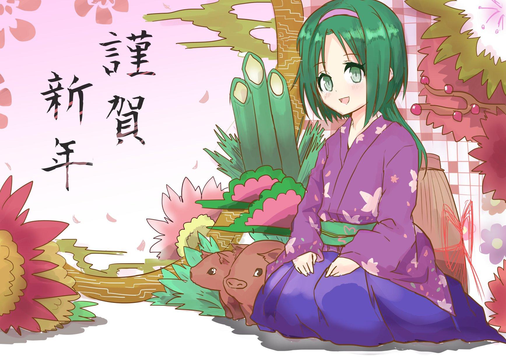 宮条式 (@miyazyou_shiki)さんのイラスト